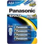 AAA 4tk.Evolta Panasonic patarei